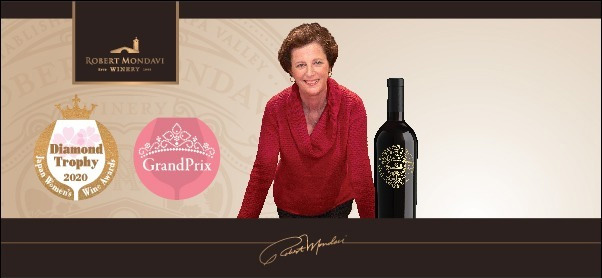 Best Woman Winemaker Grand Prix